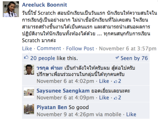 Facebook: Scratch เพื่อส่งเสริมความคิดสร้างสรรค์